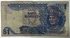 BA 3633930  Jaffar $1 Replacement prefix banknote nice nos.