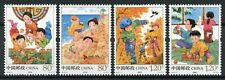 China Stamps 2019 MNH Children's Sports & Games Cultures Trees Beaches 4v Set