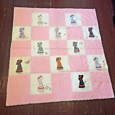 Vtg Homemade Quilted Patchwork Emroidered Blanket Wall Hanging Girl w Bonnet