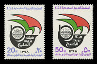 SAUDI ARABIA Sc# 773-4, 1979 GULF POSTAL ORGANIZATION MINT F-VF NH SET