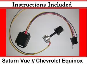 Saturn Vue - Electric power steering controller Kit box - EPAS Kit