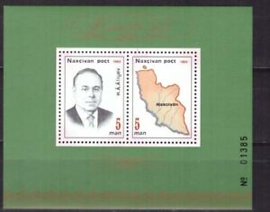 Naxcivan Nakchichevan Azerbaijan G.Aliev 1993  block RRR! Rare!