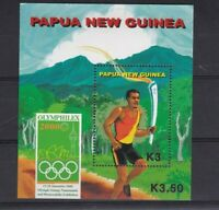 PNG330) Papua New Guinea 2000 Olympic Games Minisheet MUH