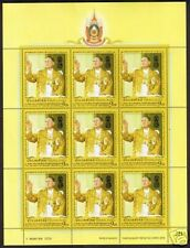 Thailand Stamp 2007 H.M.The King's 80th Birthday Anniversary 1st Series FS