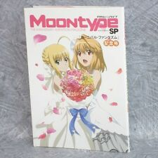 MOONTYPE SP 2012 CARNIVAL PHANTASM Art Material Fanbook Type-Moon Book Ltd *