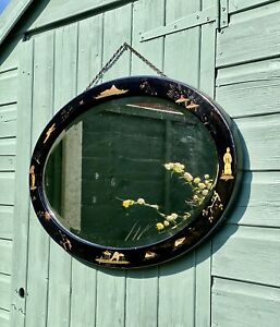 Antique Chinese Chinoiserie Black Lacquer Oval Mirror