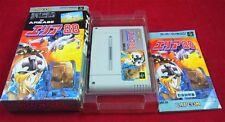 Super Famicom: Area 88 - Capcom 1991