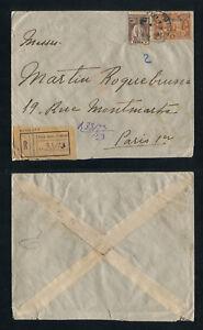 Portuguese India 19-- Registered Cover to France (Ceres, Vasco da Gama), FINE