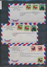 XC75965 Ecuador airmail butterfly stamps covers used