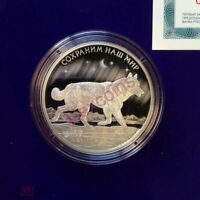 Russia 3 rubles 2020 Protect Our World - Tundra Wolf Silver 1 oz PROOF