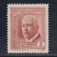 ESPAÑA (1936) NUEVO SIN FIJASELLOS MNH SPAIN - EDIFIL 696 (2 cts) PRENSA LOTE 1