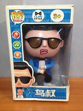 POP Rocks Gangnam Style 25cm Singing, Dancing Psy Figure