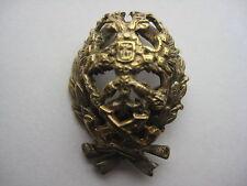 Imperial Russian Graduation Miniature Badge