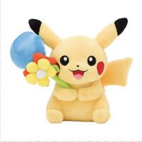 Pokemon MEGA TOKYO Pikachu Plush Doll Store Limited import from Japan NEW