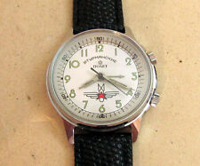 POLJOT SIGNAL Shturmanskie  ALARM USSR Vintage Soviet mechanical Watch 18 jewels