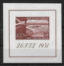 YUGOSLAVIA 1951 Mint LH Souvenir Sheet Michel #Block 5 CV €220