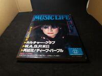 Music Life Dec 1984 Culture Club Kick Axe Sammy Hagar Bon Jovi Cheap Japan