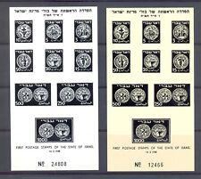 Israel Mi# 1/7 Reprints Blackprints With Nr - 2 Blocks -Dif Paper -* Mnh - @82