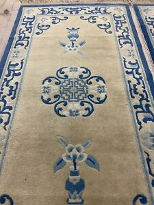 Old pair of handmade wool chinese rug (145x70)CM