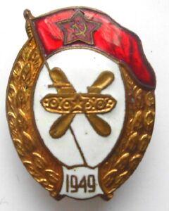 Sowjetunion, Abzeichen f. Absolventen der Panzerschule, wie zwei Bilder