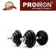 20KG Adjustable Dumbbell Weights Set - Barbell & Dumbbell 100% Authentic ProIron
