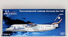 1/144  PAS-Models. Rus-Air. Antonov Аn-140