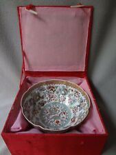 20th Century Chinese Eggshell Porcelain Enamel Bowl & Box