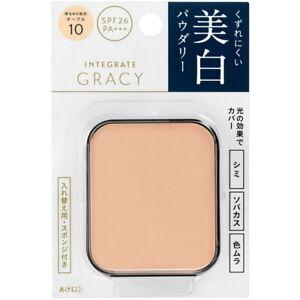 Shiseido Japan INTEGRATE GRACY White Powder Foundation Set 11g SPF26 PA++ refill