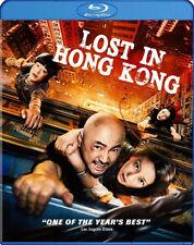 LOST IN HONG KONG (Wei Zhao) - BLU RAY - Region Free - Sealed
