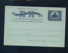 Haiti  postal  card  1 cent  blue  unused