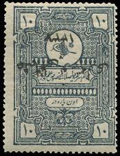 Ankara Government (Anatolia-TurkeyInAsia) postage stamps ISFILA catalogue # 1014