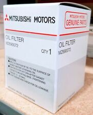 Genuine Mitsubishi Engine Oil Filter MZ690072