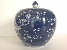 WILLIAMS-SONOMA/POTTERY BARN BLUE AND WHITE GINGER JAR WITH LID MELON MSRP $199