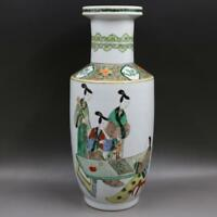 Chinese Old Marked Wucai Colored Ladies Story Pattern Porcelain Vase