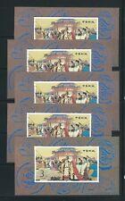 PR China 1994 (10) Zhaojun's Marriage to Xiongnu S/Sht x 5 Sheets Sc#2511 MNH