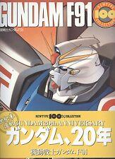 Gundam F 91 Art Book 100% Newtype