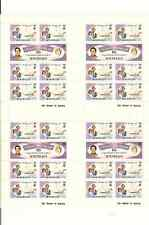 SEYCHELLES ROYAL WEDDING 1981 SET OF 3 FULL SHEETS OF 4 SHEETLETS MNH FREE SHIP