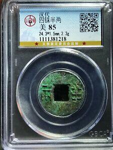 GBCA 85 GRADE West Han DY Ban Liang Coin