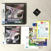 Pokemon Pokémon Pearl Nintendo DS NDS NTSC-J Japan Role playing game RPG F/S