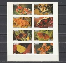 Nagaland, India Local 1974 issue. Butterflies IMPERF sheet of 8.