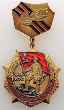 "USSR Soviet Russia Medal heavy ""25 Years of Victory in the Great Patriotic War"""