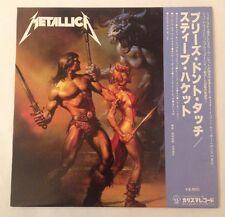 Metallica Musichien vdp-1034 1989 Original Rare Very Good (Missing 2nd Disc)