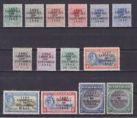 BAHAMAS 1942, SG# 162-175, CV £80, MH