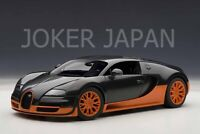 AUTOart Bugatti Veyron Supersport (Carbon Black / Orange) [70936] 1/18