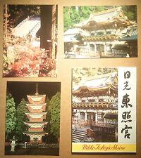 Vintage Lot of 4 JAPANESE POSTCARDS - UNUSED!  STILL BRAND NEW!!