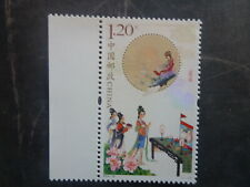 CHINA 2016 FULL MOON MINT STAMP
