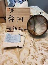 Mizutani Wataru Japanese Mino-Karatsu Chawan Bowl Pottery Ceramics