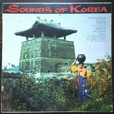 Sounds of Korea LP Institute of Korean Studies SK-101 field recordings 196? VG+