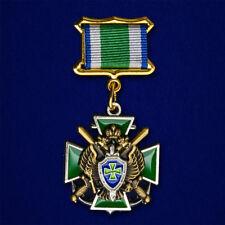 "Russian AWARD ORDER BADGE pin - ""For service in the Far East"" Border guard FSB"