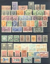 GREECE LOT 65 STAMPS - */(*)/0 - F/VF